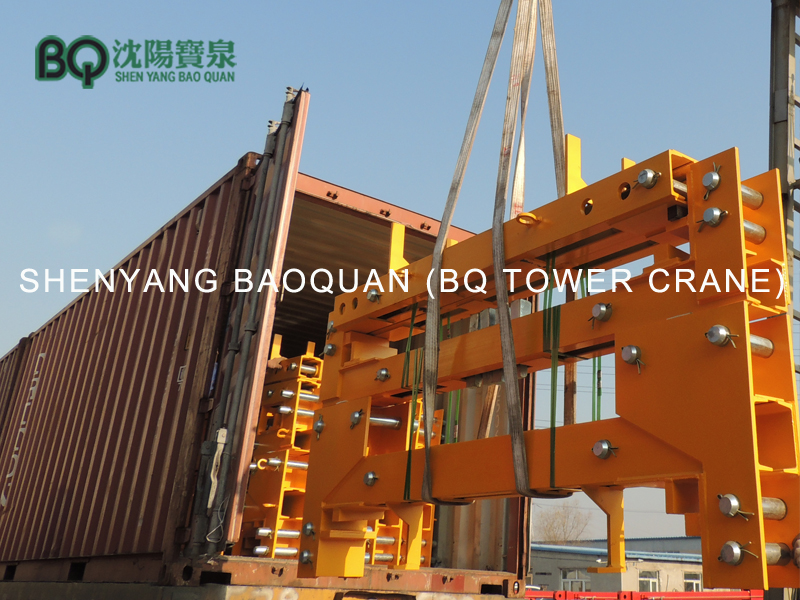 Tower Crane Collar Frame