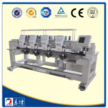 Lejia Cap Series Computerized Embroidery Machine