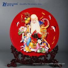 Fondo rojo Pintura colorida Fine Bone China Platos decorativos tradicionales chinos
