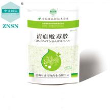 China hat Qingwen Baidu Pulver vom professionellen Veterinärhersteller hergestellt