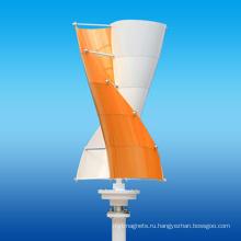 Спиральный ветряк (вертикальная ось)