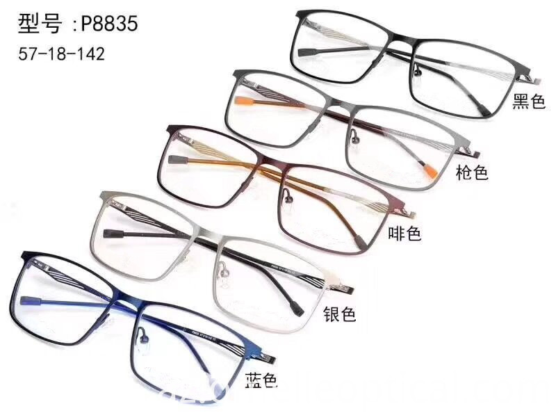 Men S Designer Optical Frames