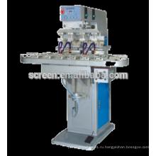 4 цветная печатная машина для тампопечати с конвертером