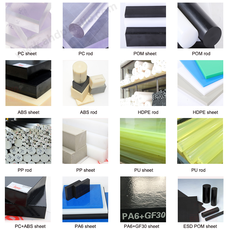 PP rod and other plastic products