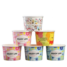 Ice Cream Paper Cups With Logo_Biodegradable Compostable Ice Cream Paper Cups With Logo_Wholesale paper cup for cold drink