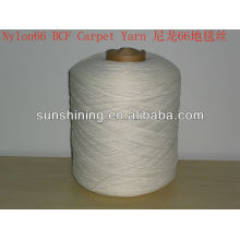 Nylon 66 BCF Carpet Yarn 1330Dtex/84F/2