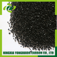 low ash nut shell actviated carbon for gas separation and recovery