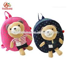 Plush kids animal shape school bag for EN71 and ASTM approval
