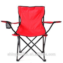 Folding Beach Picnic Outdoor Camping Fishing Chair Seat, With Carry Bag, With Cupholder