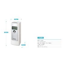 Автоматический освежитель воздуха с ЖК-дисплеем высокой четкости