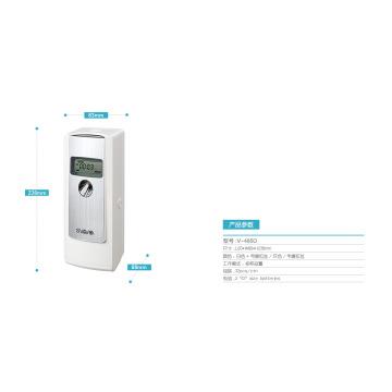 Автоматический воздушный парфюмерный распылитель (VX485D WITH LCD)