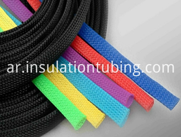Nylon Braided Wrap Sleeving