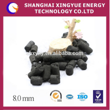 Competitive price for extruded activated carbon for gas purification