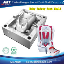 high quality toy injection moulding for plastic products baby safety seat