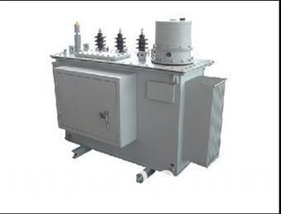 Oil-immersed self - cooled outdoor transformer.1