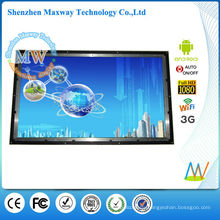 touch screen optional 42 inch android wireless wifi network advertising player