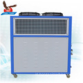 4 Ton Chiller Air Cooled Industrial Chiller