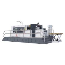 Paper sheet platen press die cutting machine