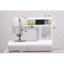 Wonyo Wy950 Sewing and Embroidery Machine