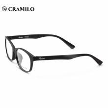 fashion optical frame models for men