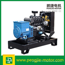 7kw ~ 1800kw tipo aberto gerador diesel conjuntos com motor do Reino Unido Perkins motor série