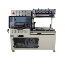FQS4525C Continuous seal-cut-shrink combined  with Shrink Packing Machine From Factory