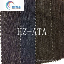 80%Cotton 20%Polyester 6.5oz Denim Fabric