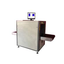 Airplane x ray machine (MS-6550A)