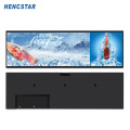 Bildschirmanzeige Stretched Digital Signage Board