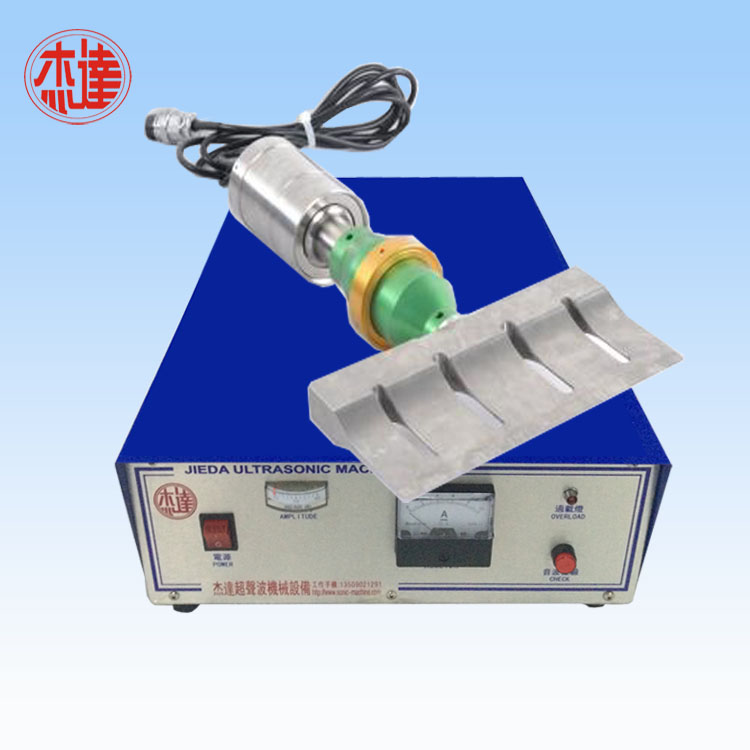 Ultrasonic Cutter for Food Cutting