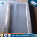 Desulfuración de gases de combustión de seda especial hastelloy B-2 B-3 malla de filtro de malla de alambre / malla de alambre / red de malla de alambre