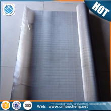 Pulp and paper making special silk hastelloy alloy wire mesh screen/wire netting/wire mesh cloth