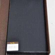 мужские саржа дизайн темно-синий и темный костюм ткань