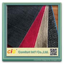 Jacquard Auto Seat Fabric