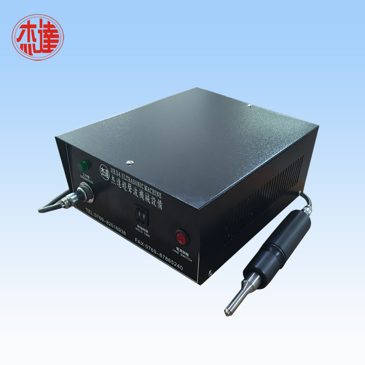 Ultrasonic Portable Welding Machine for Plastic