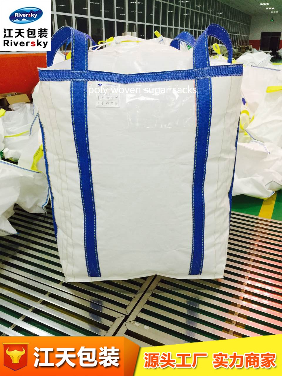 Extra Large Plastic Bags With Handles