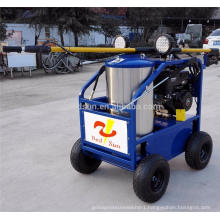 steam cleaning hot pressure washer with Briggs commercial Engine
