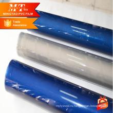 Супер прозрачная пленка ПВХ рулон скатерть для покрытия