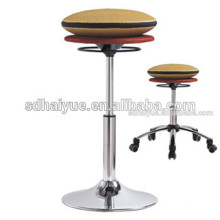 2016 New modern Barstool with comfortable air ball inside fabric cover seat funky chair design