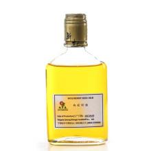 100% Pure Nature Oganic Goji Berry Seed Oil