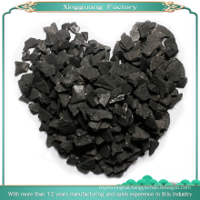 Xg-1620 Walnut Shell Activated Carbon for Potable Water Treatment