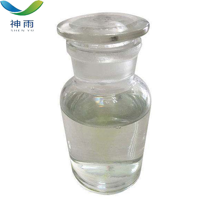 Phamaceutical Intermediates Cinnamyl Alcohol