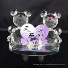 Романтический день украшения Святого Валентина подарок Кристалл плюшевый мишка