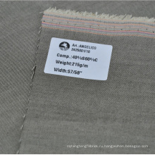 оформление акции атласного шелка и хлопчатобумажной ткани