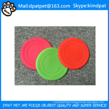 Dog Toy Rubber