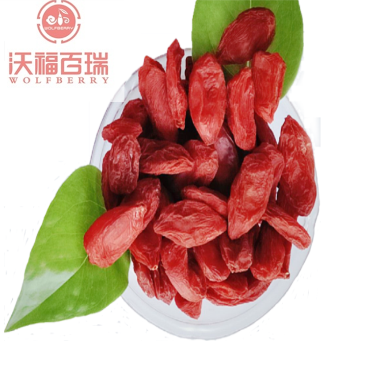 Superfood certifié Superfood Baies nutritionnelles de goji