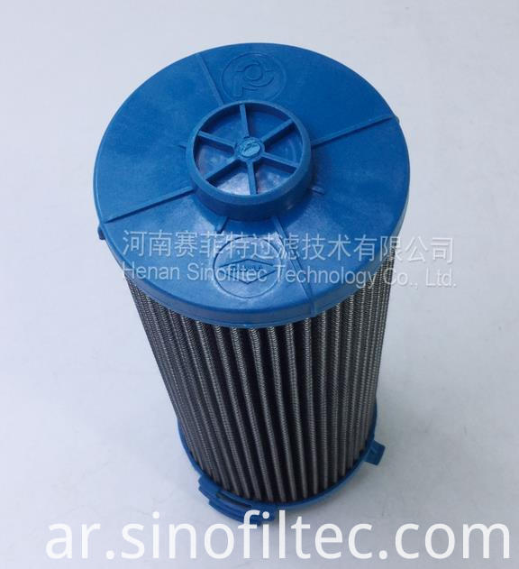 DONALDSON P4220427 Hydraulic Oil Filter Element