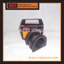 Резиновая втулка стабилизатора для Honda Stepwgn RF1 / RF2 51306-S47-003