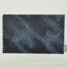 на заказ ткань материал для изготовления костюмной ткани тяжелые граммаж