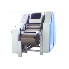The Small Card and Spinning Machines for Teaching and Training